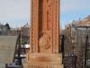 Такой каменный крест называют Хачкар. Хач - крест, Кар - камень.