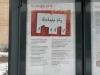 Реклама МТС на армянском.