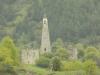 Родовая башня