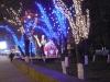 Парк Горького со стороны Большой Садовой