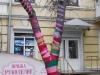 Необычное украшение дерева на проспекте Ленина