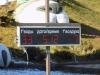 Термометр прохладного бассейна