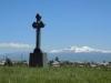 Крест на Холме чести и Арагац