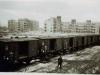 Эшелон с жителями Ростова, угоняемых в Германию.