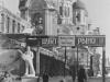 Вход на Центральный рынок со стороны Буденновского.